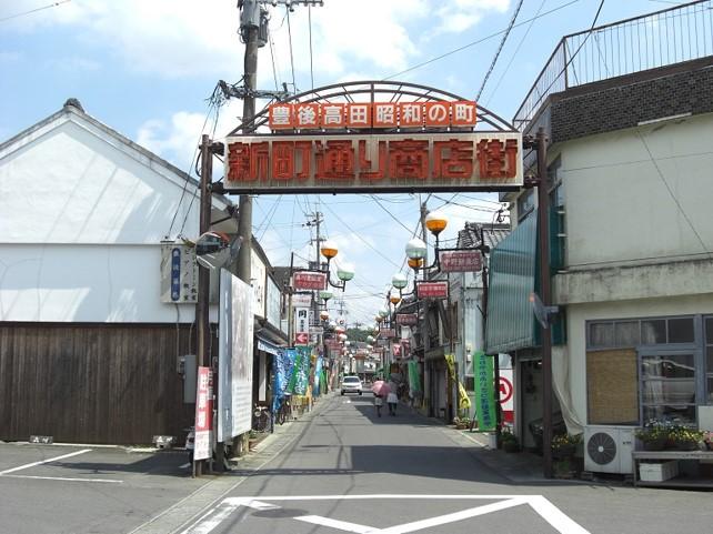 (写真2)昭和レトロのまち