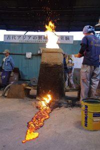 失われたわが国古来の製鉄技術の復元に挑む