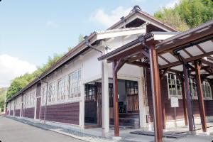 南予地域の研究・教育・社会連携の拠点施設